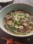 ごまらー油で♪韓国風牛肉と豆苗のピリ辛スープ