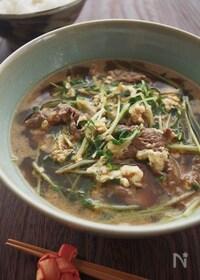 『ごまらー油で♪韓国風牛肉と豆苗のピリ辛スープ』