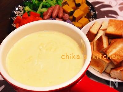 チーズ フォンデュ 作り方