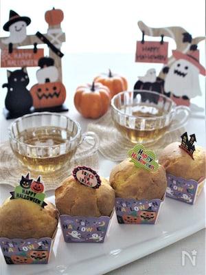 ハロウィンに!ホットケーキミックスで作るかぼちゃのマフィン
