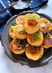 『カリッともっちり止まらない美味しさ‼︎ 明太子チーズいも餅』