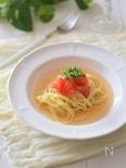『だしプレッソ』で簡単3分!トマトと大葉の和風冷製パスタ