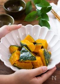 『【我が家の定番】ほっこり美味しい!かぼちゃの塩麴煮』