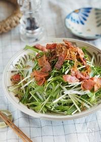 『デリ風♪ごちそうドレッシングで食べる水菜の和風サラダ』