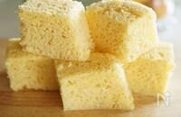 低糖質 簡単まぜてレンジでチンするだけ!おからレモン蒸しパン