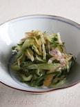胡麻油薫る茗荷と胡瓜のぴりり山椒和え
