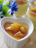 あったか♪蜜リンゴの焼きプリン