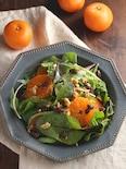 旬を美味しく簡単アレンジ♪みかんマリネのサラダ