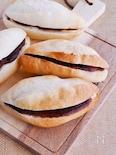 ソフトフランスパンの餡バターサンド