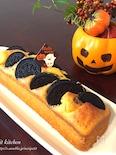 簡単♡Wかぼちゃ&オレオのパウンドケーキ♡