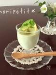 火を使わず♡簡単♡ひんやり〜美味しいアボカド豆腐