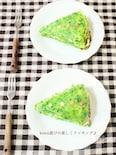 ヘルシースイーツ♪豆腐クリームをサンドした小松菜ミルクレープ