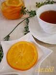 ノンシュガー♪『スライス・オレンジシロップ』