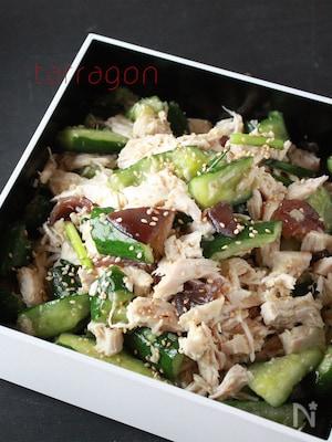 蒸し鶏ときくらげときゅうりのサラダ