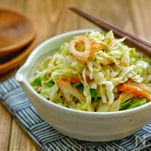 ポリ袋で簡単!*キャベツとちくわの中華サラダ*