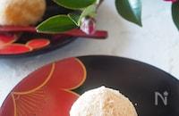 【レンジで簡単】簡単さつまいも餅*残り物切り餅活用