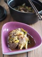 ごはんがすすむ!牛肉と長ネギの生姜煮込み