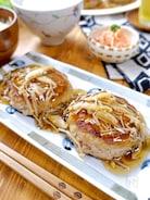 安うまヘルシー♡『豆腐ハンバーグの和風きのこあんかけ』