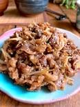 安い牛肉も柔らか☆簡単シンプルおいしい【牛とろモヤシ焼肉】