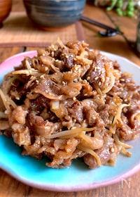 『安い牛肉も柔らか☆簡単シンプルおいしい【牛とろモヤシ焼肉】』