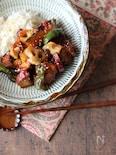 鶏とゴロゴロ野菜の甘酢あん丼ぶり〜バルサミコ風味〜