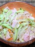 我が家の「春雨サラダ」