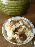 鶏ときのこの土鍋ご飯