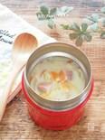 【スープジャー】キャベツとベーコンの豆乳スープ