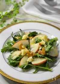 『食べやすい!春菊とリンゴの爽やかサラダ♪』