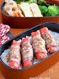 お弁当に「肉巻きサラダスティックの生姜焼き」