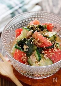 『トマトときゅうりとわかめの中華サラダ【#切って和えるだけ】』
