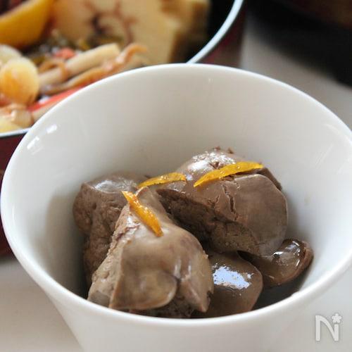 鶏レバーのさっぱり煮 ゆず風味