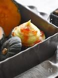 秋はこれ♪かぼちゃカップのスイートポテトサラダ