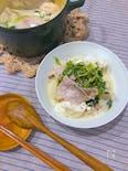 おひとりさまの豆苗豆乳鍋