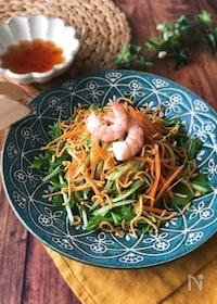 『『中華麺アレンジ♡』パリパリ麺のエスニックサラダ』