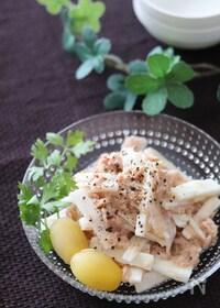『シンプルさっぱり♡長芋とツナのレモンオリーブオイル和え』
