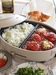 <BRUNO>ごはんがすすむ肉詰めトマト×パセリバターライス