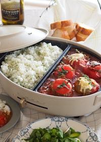 『<BRUNO>ごはんがすすむ肉詰めトマト×パセリバターライス』