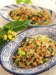 小松菜の山椒昆布のカルシウムチャーハン