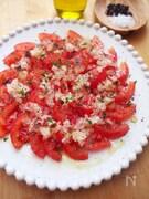 カルパッチョ風トマトサラダ