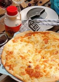 『チーズたっぷり!とろける濃厚クアトロフォルマッジ♪』