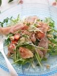 生ハムとイチジクのメープル♪柚子胡椒ドレッシングサラダ