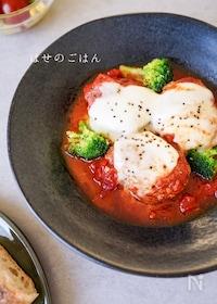 『『幸せ♪トマト煮込みハンバーグ♡』』