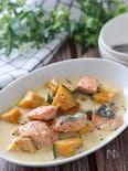 グルテンフリー♡かぼちゃと鮭のヘルシークリーム煮