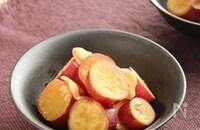 さつまいもの生姜シロップ煮