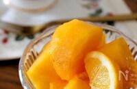 素材一品だけ、柿のレモンマリネ