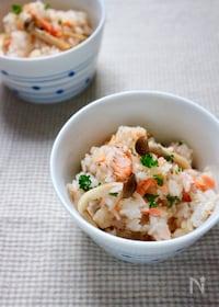 『バターとごま油香る♬鮭の混ぜご飯』