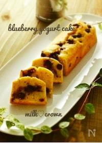 『ブルーベリーヨーグルトケーキ』