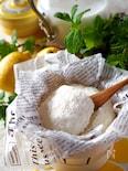 【牛乳で自由研究】材料2つだけ!おうちで作れるリコッタチーズ