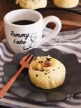 朝食やおやつに♡鍋とHMで作るさつまいもの蒸しパン♡